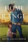 herne-home-on-the-range