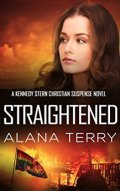 terry-straightened