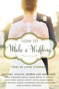 various-how-to-make-a-wedding