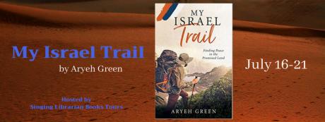 16 July my-israel-trail